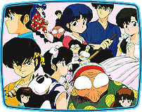Ranma 1/2 (2nd Season)